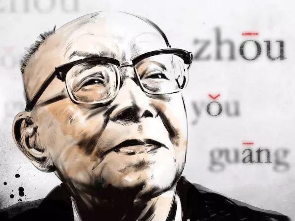"""Muere a los 111 años de edad Zhou Youguang (周有光), """"padre"""" del pinyin"""