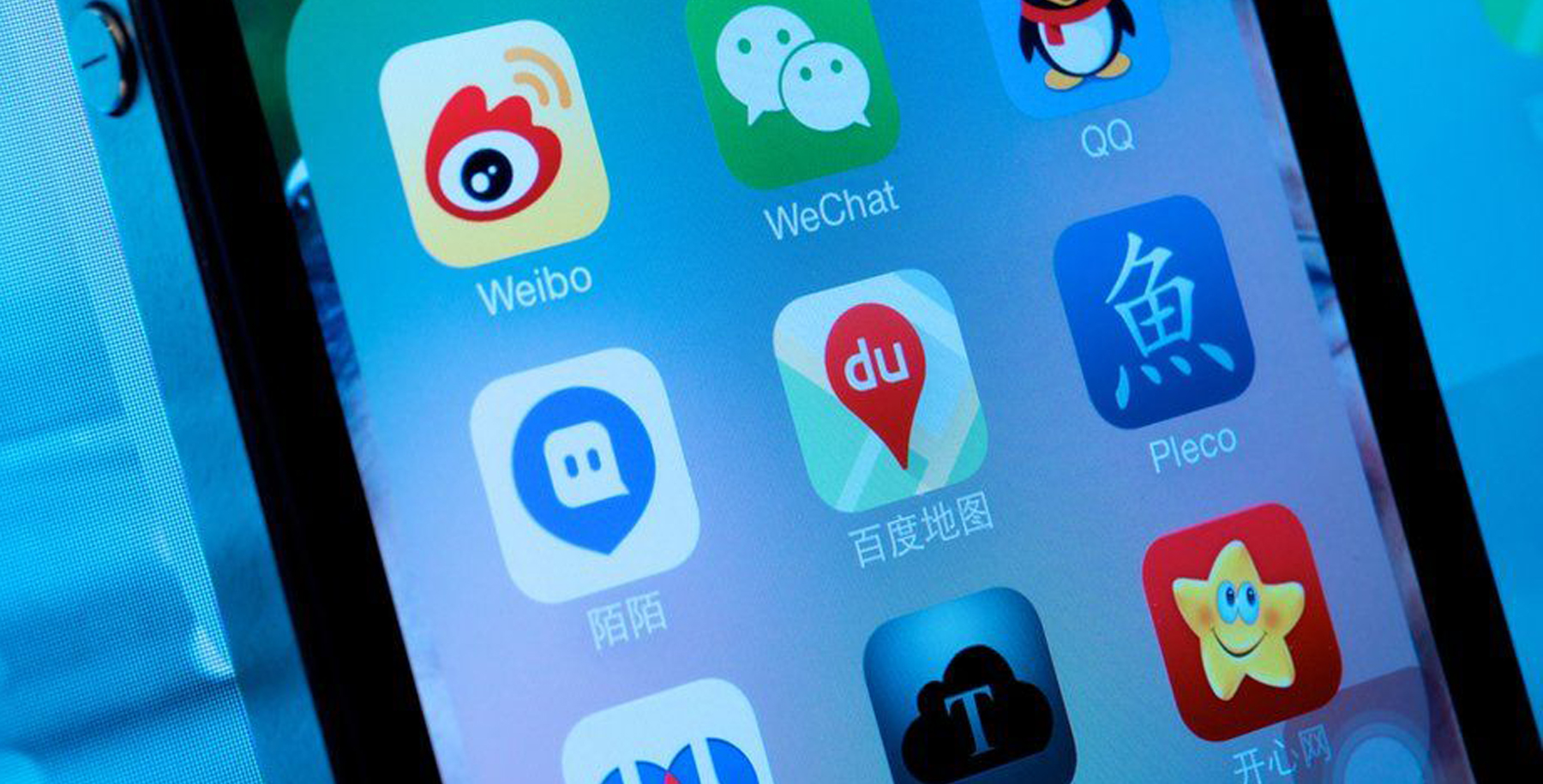 Apps chinas