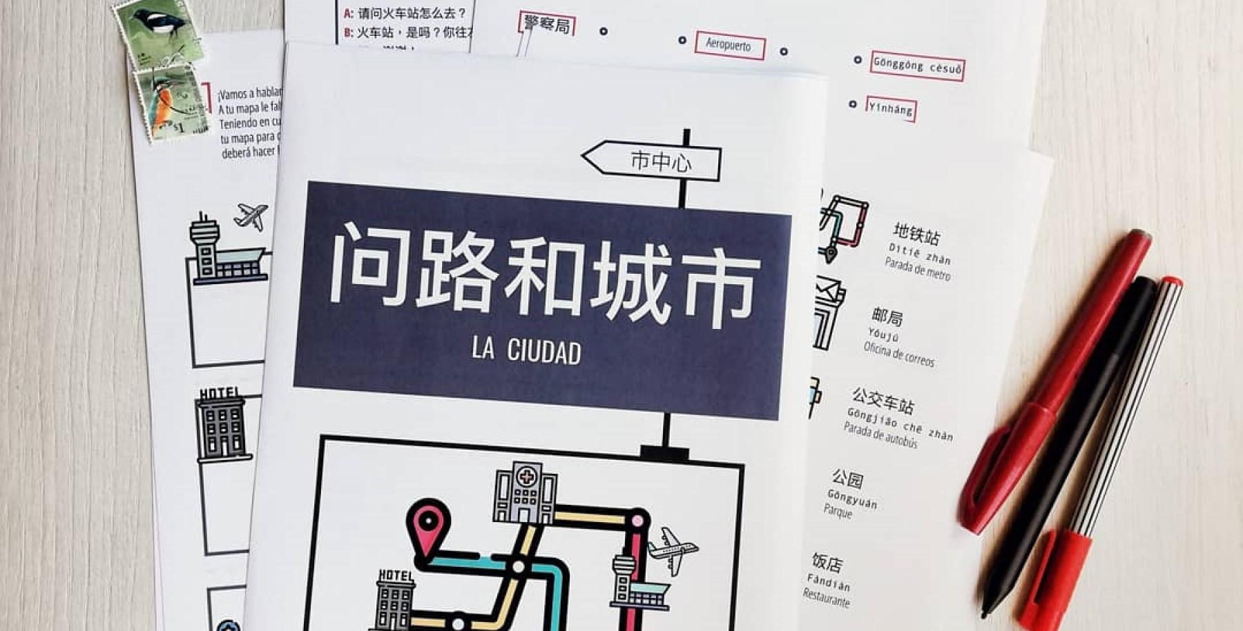 La ciudad en chino - Pedir direcciones en chino